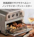 クイジナート Cuisinart ノンフライオーブントースター Cuisinart(クイジナート) TOA-28J[TOA28J] 2