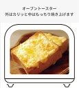 クイジナート Cuisinart ノンフライオーブントースター Cuisinart(クイジナート) TOA-28J[TOA28J] 3
