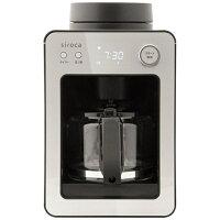 siroca シロカ コーヒーメーカー カフェばこ シルバー SC-A351(S) [全自動 /ミル付き]【point_rb】