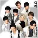 エイベックス・エンタテインメント Avex Entertainment Snow Man vs SixTONES/ D.D. /Imitation Rain 通常盤【CD】