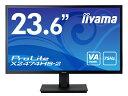 イーヤマ iiyama PCモニター ProLite マーベルブラック X2474HS-B2 [23.6型 /フルHD(1920×1080) /ワイド]・・・