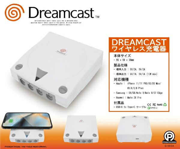バッテリー・充電器, ワイヤレス充電器  JENESIS Dreamcast PWCX003PWCX003