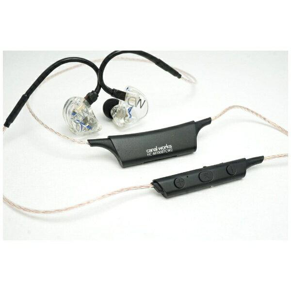 CANALWORKSカナルワークスbluetoothイヤホンカナル型CW-U02BT2[ワイヤレス(左右コード)/Bluetooth][CWU02BT2]