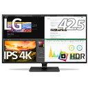 LG 4K PCモニター 43UN700-B [42.5型 /4K(3840×2160) /ワイド][42.5インチ 液晶ディスプレイ][43UN700B]・・・