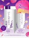 ドウシシャ DOSHISHA プラチナレーベル ハトムギ化粧水&クレンジングセット【300ml×300ml】