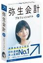 弥生 Yayoi 弥生会計 20 プロフェッショナル 通常版 <消費税改正対応> [Windows用]