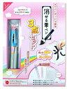 エポックケミカル EPOCH Chemical 消せる筆ペン3点セット ピンク 658-2480