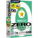 ソースネクスト SOURCENEXT ZERO スーパーセキュリティ 1台用 [Win・Mac・An...