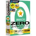 ソースネクスト SOURCENEXT ZERO スーパーセキュリティ 3台用 [Win・Mac・An...