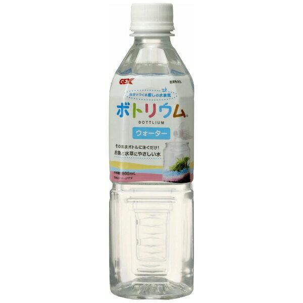 水質管理用品, 水質調整剤  GEX 500ml