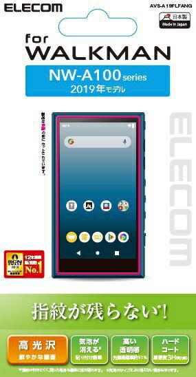 デジタルオーディオプレーヤー用アクセサリー, その他  ELECOM Walkman A 2019 NW-A100 AVS-A19FLFANG