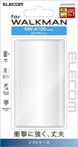 デジタルオーディオプレーヤー用アクセサリー, デジタルオーディオプレーヤーケース  ELECOM Walkman A 2019 NW-A100 AVS-A19UCCR