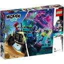 レゴジャパン LEGO 70428 ヒドゥンサイド ジャックのビーチバギー[レゴブロック]