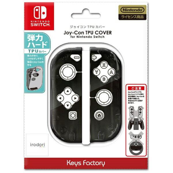 Nintendo Switch, 周辺機器  KeysFactory Joy-Con TPU COVER for Nintendo Switch NJT-001-1Switch