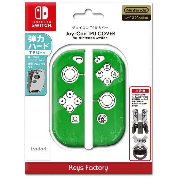 Nintendo Switch, 周辺機器  KeysFactory Joy-Con TPU COVER for Nintendo Switch NJT-001-3Switch