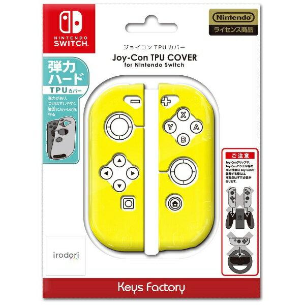 Nintendo Switch, 周辺機器  KeysFactory Joy-Con TPU COVER for Nintendo Switch NJT-001-4Switch