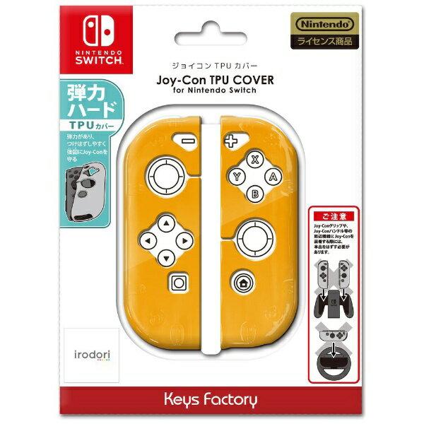 Nintendo Switch, 周辺機器  KeysFactory Joy-Con TPU COVER for Nintendo Switch NJT-001-5Switch