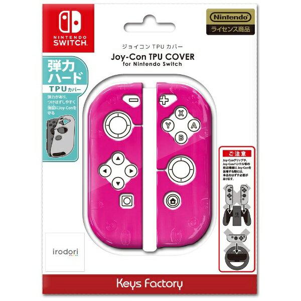 Nintendo Switch, 周辺機器  KeysFactory Joy-Con TPU COVER for Nintendo Switch NJT-001-6Switch