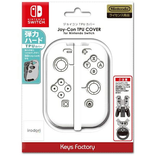 Nintendo Switch, 周辺機器  KeysFactory Joy-Con TPU COVER for Nintendo Switch NJT-001-8Switch