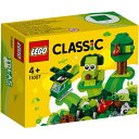 レゴジャパン LEGO 11007 クラシック 緑のアイデアボックス[レゴブロック]