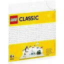 レゴジャパン LEGO 11010 クラシック 基礎板(白)[レゴブロック]