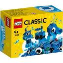 レゴジャパン LEGO 11006 クラシック 青のアイデアボックス[レゴブロック]