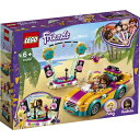 レゴジャパン LEGO 41390 フレンズ アンドレアのオープンカーとライブステージ[レゴブロック]