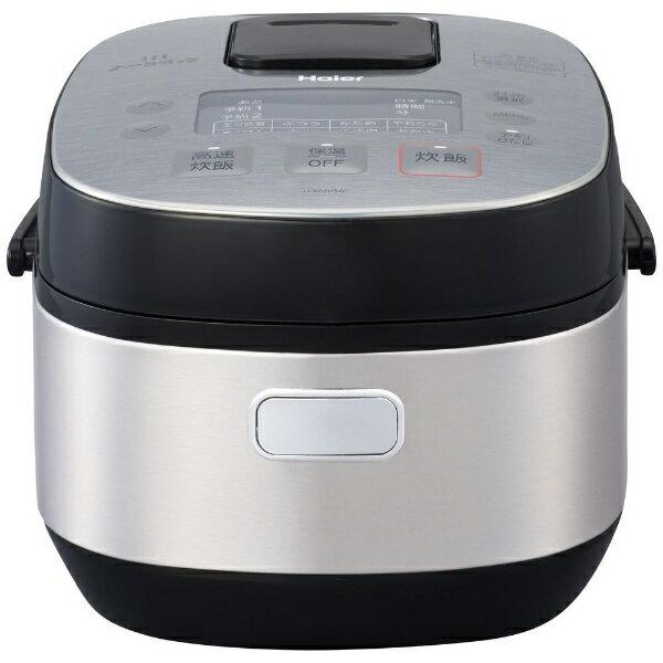 ハイアール Haier 炊飯器 URBAN CAFE SERIES(アーバンカフェシリーズ) ステンレスブラック JJ-XP2H56F-XK [IH /5.5合][JJXP2H56F]