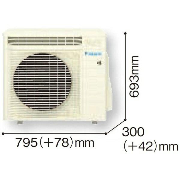 ダイキンDAIKINエアコン10畳エアコン2020年うるさらminiMシリーズホワイトAN28XMS-W[おもに10畳用/100V][AN28XMS+AR28XMS]【point_rb】