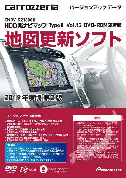 カーナビアクセサリー, その他  PIONEER () 2019 HDDTypeII Vol.13DVDROM CNDV-R21300H