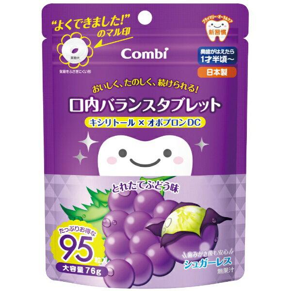 歯ブラシ・虫歯ケア, タブレット  Combi 95