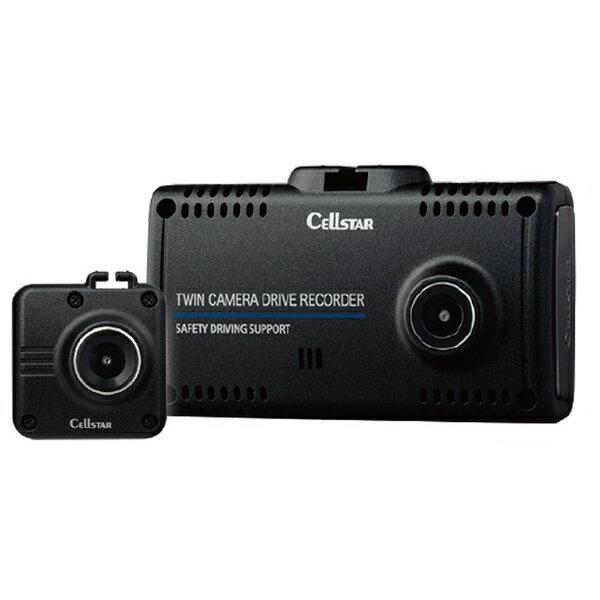 セルスター工業 CELLSTAR INDUSTRIES ドライブレコーダー CS-91FH [セパレート型 /Full HD(200万画素) /前後カメラ対応 /駐車監視機能付き][CS91FH]画像
