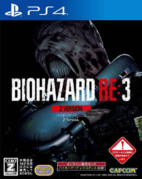 プレイステーション4, ソフト  CAPCOM BIOHAZARD RE3 Z Version 4PS4