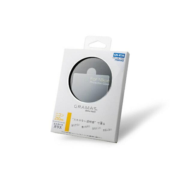 デジタルカメラ用アクセサリー, 液晶保護フィルム  GRAMAS Extra Camera Glass Nikon Z 50 DCG-NI12