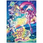 ポニーキャニオン PONY CANYON 映画スター☆トゥインクルプリキュア 星のうたに想いをこめて 特装版【DVD】