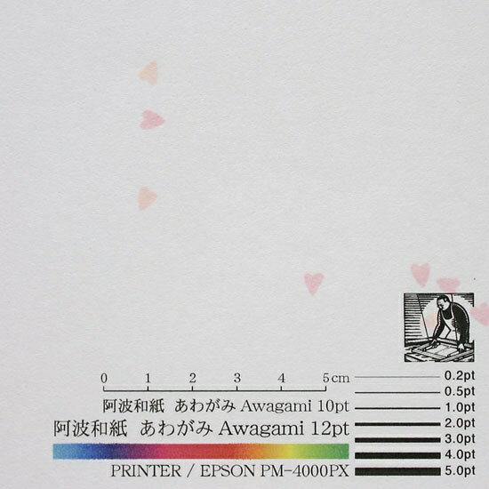 アワガミファクトリー Awagami Factory No.35 〔各種プリンタ〕コピーができる和紙 切り紙入り紙 0.16mm [A4 /20枚] ハート[NO35]画像