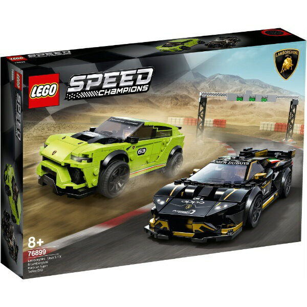 ブロック, セット  LEGO 76899 ST-X EVO