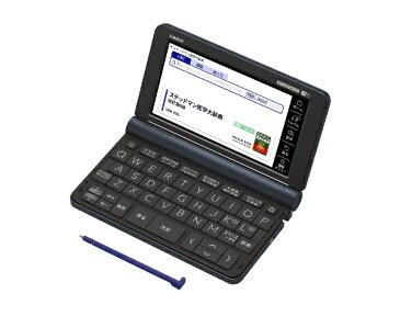 【2020年03月06日発売】 カシオ CASIO 電子辞書 EX-word XD-SX5900MED