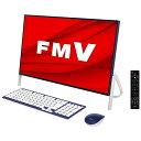 富士通 FUJITSU FMVF56D3LB デスクトップパソコン ESPRIMO FH56/D3(