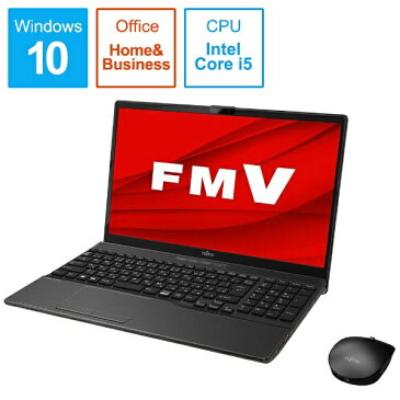 富士通 FUJITSU FMVA52D3BB ノートパソコン LIFEBOOK AH52/D3 ブライトブラック [15.6型 /intel Core i5 /Optane:32GB /SSD:512GB /メモリ:8GB /2020年1月モデル][15.6インチ office付き 新品 windows10]