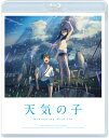 東宝 「天気の子」Blu-ray スタンダード・エディション【ブルーレイ】