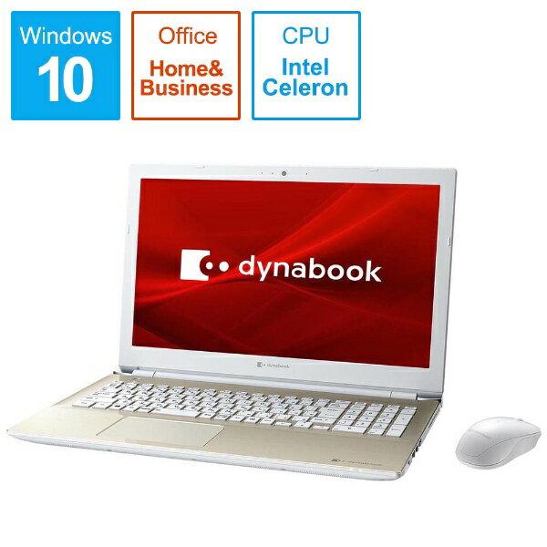 パソコン, ノートPC dynabook P1X4MPEG dynabook X4 15.6 intel Celeron SSD256GB 4GB 202015.6 office windows10