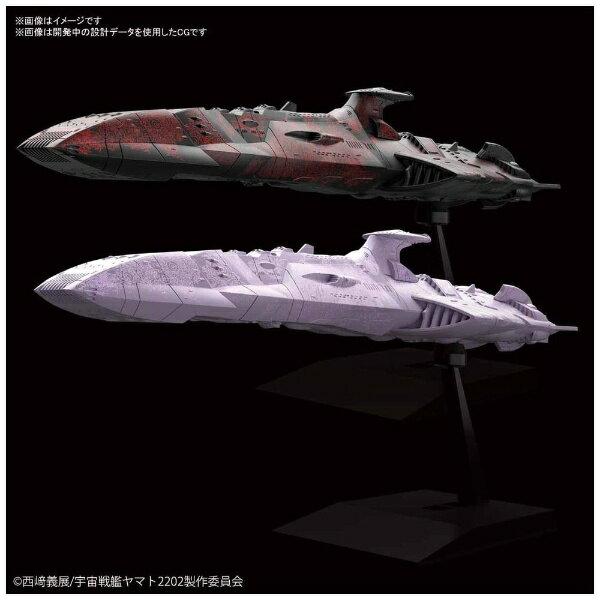 バンダイスピリッツBANDAISPIRITSメカコレクション宇宙戦艦ヤマト2202愛の戦士たちゼルグート級一等航宙戦闘艦セット
