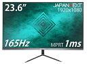 JAPANNEXT ジャパンネクスト JN-V236B165FHDR ゲーミングモニター [23.6型 /ワイド /フルHD(1920×1080)][23.6インチ 液晶ディスプレイ]【point_rb】・・・