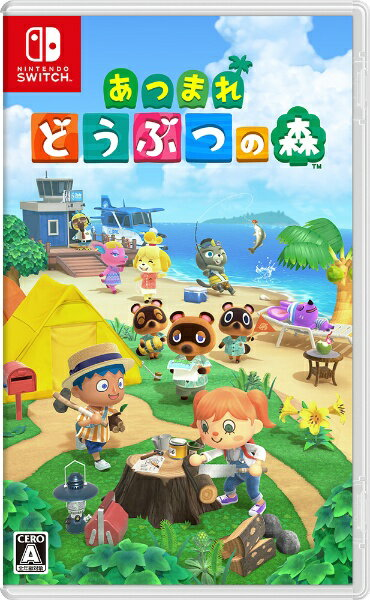 任天堂Nintendoあつまれどうぶつの森 ニンテンドースイッチソフト  Switch