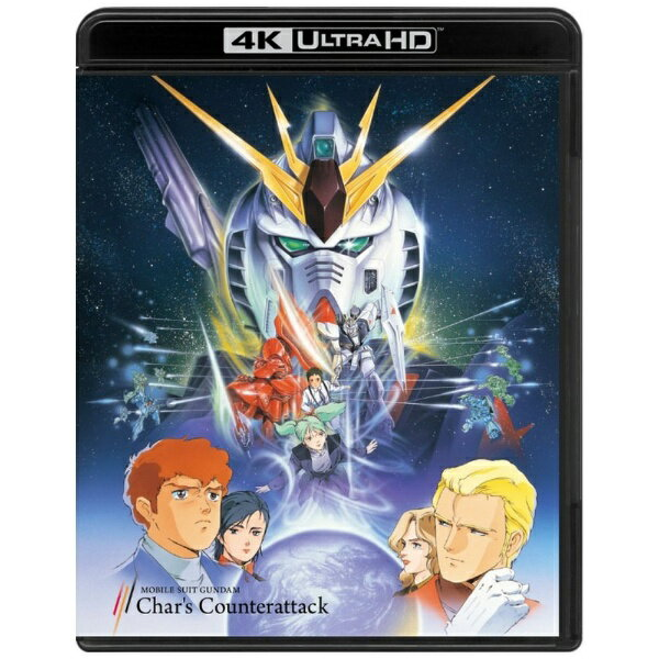 アニメ, キッズアニメ  BANDAI VISUAL 4KBOX4K ULTRA HD Blu-rayBlu-ray Disc 2 Ultra HD
