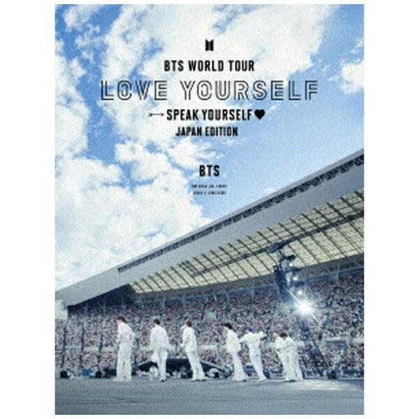 韓国(K-POP)・アジア, 韓国(K-POP)・アジア  BTS BTS WORLD TOUR LOVE YOURSELFSPEAK YOURSELF - JAPAN EDITION