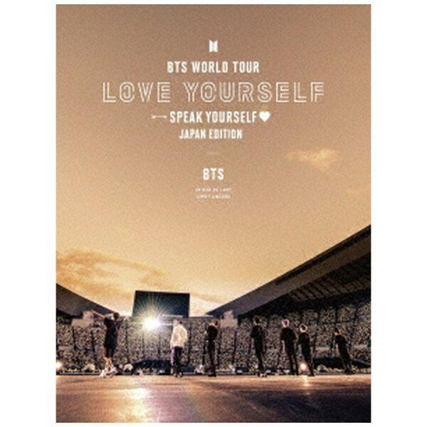 ミュージック, その他  BTS BTS WORLD TOUR LOVE YOURSELFSPEAK YOURSELF - JAPAN EDITION DVD