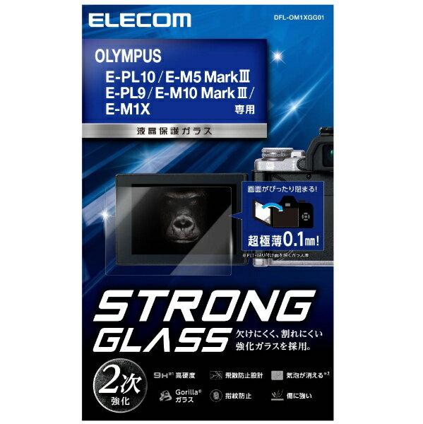 デジタルカメラ用アクセサリー, 液晶保護フィルム  ELECOM OLYMPUS E-M10 Mk III 0.1mm DFL-OM1XGG01