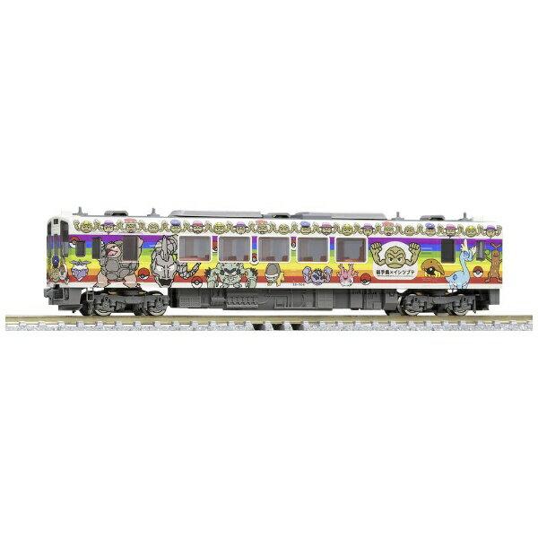三陸鉄道 36-700形 「岩手県×イシツブテ」ラッピング列車 品番:8601